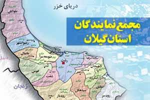 افزایش سرطان در استان گیلان  به دلیل استفاده از کودهای شیمیایی