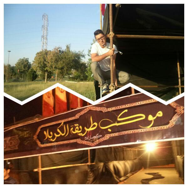 موکب زائرین حسینی در گچساران برپا شد
