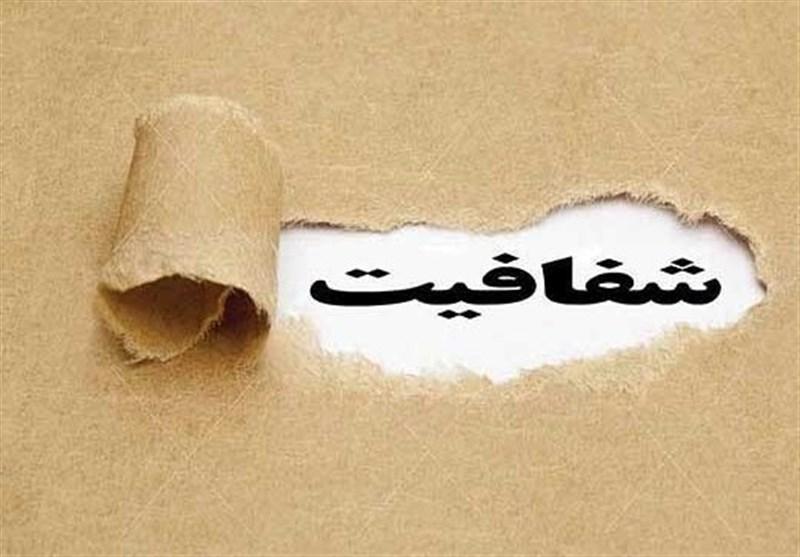 "دستگیری ""روح الله زم"" سرشبکه سایت ضد انقلاب موسوم به ""آمد نیوز"""