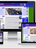 امنیت اشتراکگذاری،مرورگرهای وب،تلفن همراه