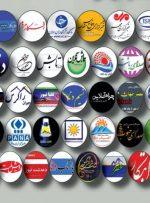 اعلام انزجار فعالین رسانه ای کهگیلویه و بویراحمد از اسرائیل غاصب و همپیمانان غربی و عربیاش