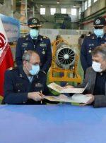 امضا تفاهمنامه همکاری بین وزارت دفاع و نیروی هوایی ارتش برای تولید موتور جت