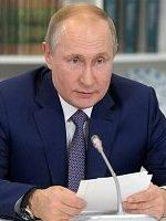 پوتین از تصمیم آغاز مذاکرات برای توافق تجارت آزاد اوراسیا با ایران خبر داد