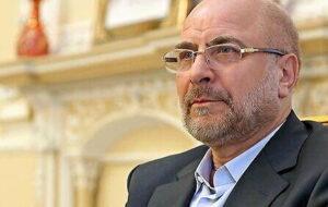 واکنش رییس مجلس  به توافق ایران و آژانس بینالمللی انرژی اتمی