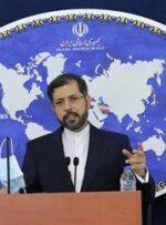 خطیبزاده: فهرست لغو تحریمها هنوز نهایی نشده/ به هیچوجه منطقه را به میدان نبرد تبدیل نمیکنیم