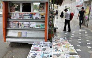 رسانه های کهگیلویه وبویراحمد در سال ۱۴۰۰ به لحاظ کیفی ارتقا می یابند