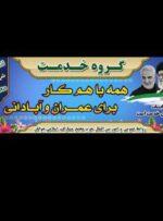 دعوت به حضور / میزان رای ملت است