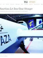 غزه ایرانی؛ ابابیل منطقه