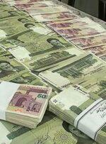 ۴۴۰۰ میلیارد تومان برای پرداخت فوق العادهفرهنگیان کشور تامین شد