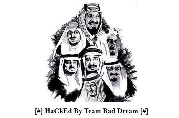 """خویشنداری جوانان / آیا سعودیها و زیرساختهای عربستان """"توان دفاع از خود"""" در قبال هکرهای جوان ایرانی را دارند؟!"""