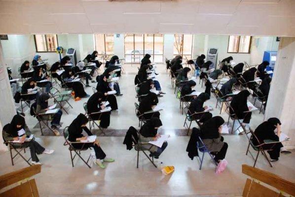 ۶۹ حوزه امتحانی کنکور به آموزش و پرورش واگذار شد