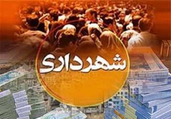 شهرداری های استان با کمبود نیروی انسانی متخصص مواجه هستند