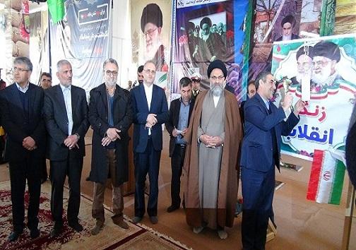 زنگ انقلاب در مدارس کهگیلویه وبویراحمد