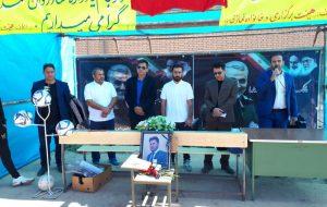 مسابقات فوتبال جام منطقه خیرآباد گچساران آغاز شد+ تصویر
