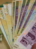 تصویب توصیههای خطرناک صندوق بین المللی پول در واپسین روزهای عمر مجلس