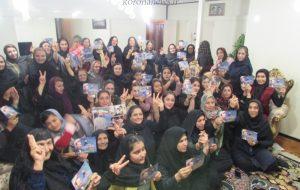 حمایت قاطع جمعی از بانوان گچسارانی از سید قدرت حسینی + تصویر