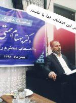 """ستاد انتخاباتی """" بهنام همتی"""" مورد بهره برداری قرار گرفت"""