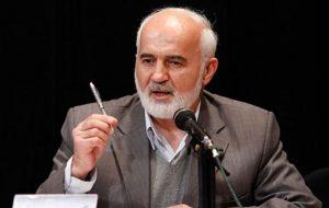نامه احمد توکلی به رئیس قوه قضاییه درباره یک پرونده فساد اقتصادی