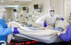 با فوت ۷ بیمار کرونایی روز مرگبار در کهگیلویه و بویراحمد/ شمار قربانیان کرونا در استان به ۳۰۶ نفر رسید