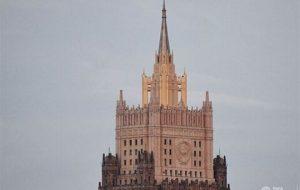 واکنش روسیه به ترور شهید فخریزاده