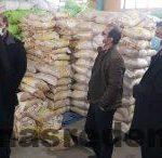 کشف ۱۲ تن برنج احتکار شده در یاسوج