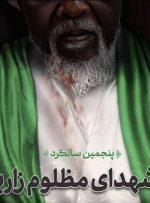 مثلث تحجرگرایی، استکبار و صهیونیزم در برابر حرکتهای اصیل بیداری اسلامی صفآرایی کرده است