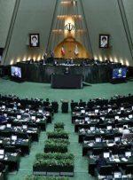 بیانیه نمایندگان مجلس در محکومیت شعرخوانی رجب طیب اردوغان
