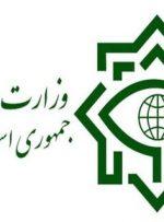انهدام شبکه گسترده اخـلال در نظـام ارزی کشور توسط وزارت اطلاعات