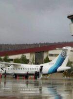 مدیر جدید فرودگاه یاسوج منصوب شد