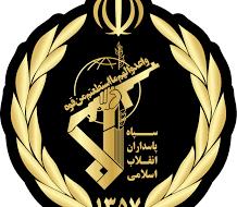 پیام فرمانده پایگاه بسیج شهید صیاد شیرازی منطقه خیرآباد به مناسبت دوم اردیبهشت