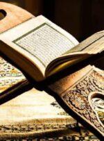 سه روستای برتر قرآنی کهگیلویه و بویراحمد به کشور معرفی شدند