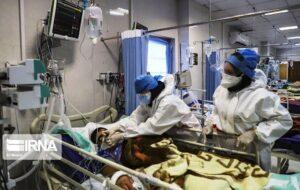 کرونا جان ۸ بیمار دیگر را در کهگیلویه و بویراحمد گرفت