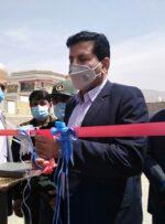 ۲ مرکز خدمات جامع سلامت در گچساران افتتاح شد