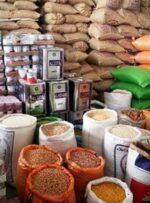 ۵۹۰ تن کالای تنظیم بازار در کهگیلویه و بویراحمد توزیع می شود