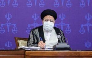 دستور ویژه رئیسی برای حمایت از تولید در جلسه شورای عالی قوه قضاییه