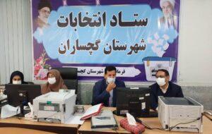 صلاحیت چهار داوطلب نامزدی نمایندگی مجلس در گچساران و باشت تایید شد