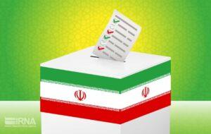 مشکل قانونی برای تایید صلاحیت ساسان تاجگردون در انتخابات میان دورهای گچساران؟؟