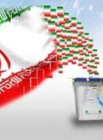 آغاز رقابت ۴۶۲ داوطلب میاندورهای مجلس و شوراهای اسلامی در گچساران