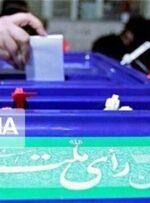 تدبیرهای لازم برای پیشگیری از شیوع کرونا در روز انتخابات اندیشیده شد