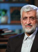 جلیلی: شکوفایی اقتصاد ایران نیازمند اراده و برنامه ریزی است