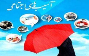 سند مهندسی فرهنگی کهگیلویه و بویراحمدتدوین می شود