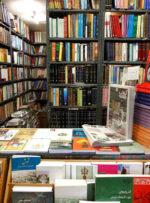 طرح ملی «بهارانه کتاب» در کهگیلویه وبویراحمد آغاز شد