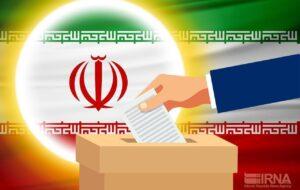 هر گونه همایش انتخاباتی عمومی درباشت و بوستان ممنوع است
