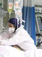 کرونا جان ۳ بیمار مبتلا به کرونا را در کهگیلویه و بویراحمد گرفت