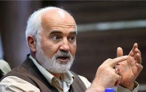 آقای رئیسی! منتظر رئیس جمهور فعلی نباشید و به داد مردم خوزستان برسید
