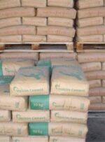 قیمت مصوب سیمان در کهگیلویه و بویراحمد اعلام شد