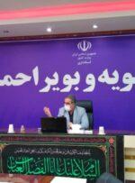 استاندار: تمامی فرهنگیان کهگیلویه و بویراحمد باید واکسینه شوند