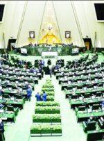 گام مهم مجلس برای انحصارزدایی از مشاغل