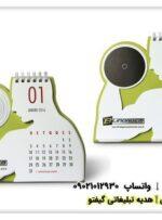 چاپ تقویم تبلیغاتی + خرید تقویم رومیزی